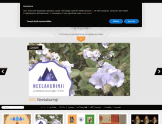 aboutindia.it screenshot