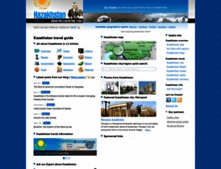 aboutkazakhstan.com screenshot