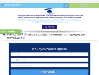 aboutmymexico.com screenshot