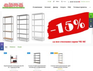 abra.ua screenshot