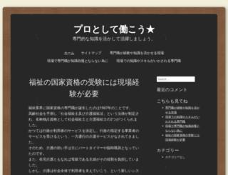 abriscine.com screenshot