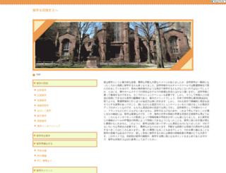 abroad-study.info screenshot