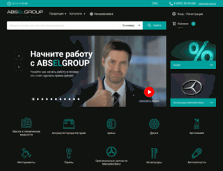 abs-auto.ru screenshot