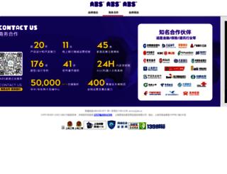 abs.cn screenshot