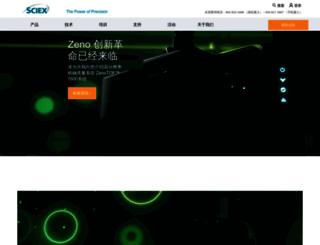 absciex.com.cn screenshot