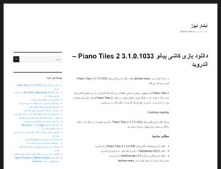 abshar-news.ir screenshot