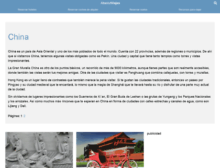 absolut-china.com screenshot