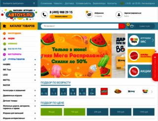abtoys.ru screenshot