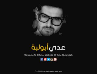abulebbeh.info screenshot