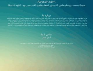 abycoh.com screenshot