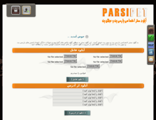 abzi.ir screenshot