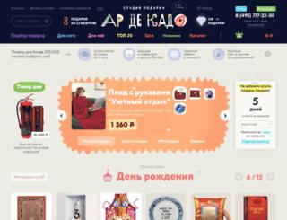ac-studio.ru screenshot