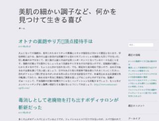 ac-up.net screenshot