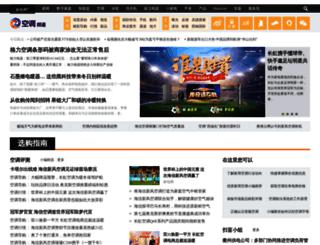 ac.hea.cn screenshot