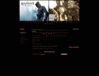 ac.wgz.cz screenshot