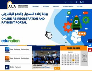 aca.edu.kw screenshot