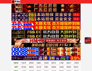 acacondos.com screenshot