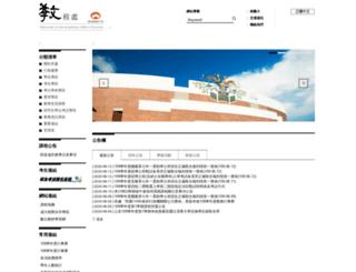 acad.tnnua.edu.tw screenshot