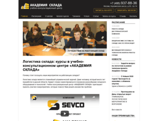 academ-sklad.ru screenshot