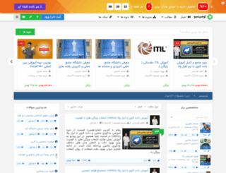 academic.itpro.ir screenshot