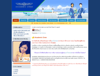 academiccrew.com screenshot