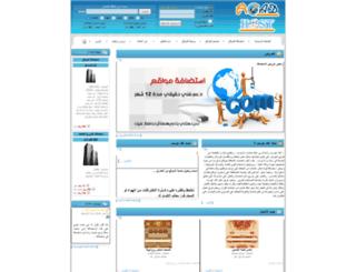 acadhost.com screenshot