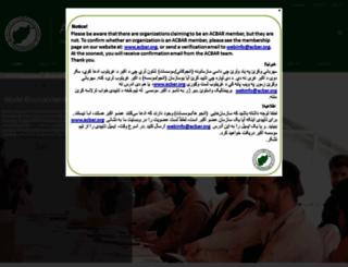 acbar.org screenshot