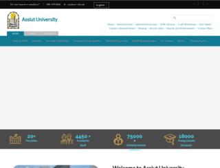 acc.aun.edu.eg screenshot