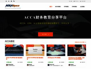 accaspace.com screenshot