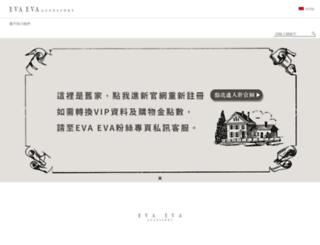 accdeer.com screenshot