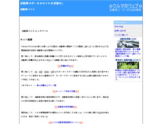 accelwork.net screenshot