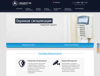 accent-sb.ru screenshot