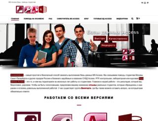 accesshelp.ru screenshot