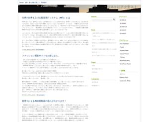 accessibleorlandovillas.com screenshot