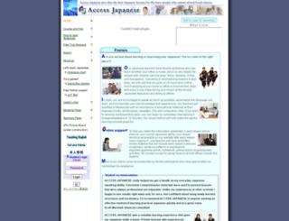 accessjapanese.com screenshot