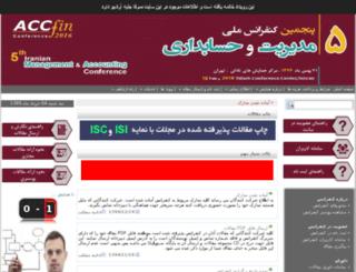 accfinconf.com screenshot