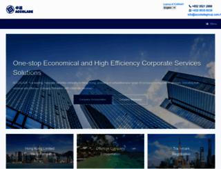 accoladegroup.com.hk screenshot