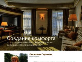 accordmg.ru screenshot