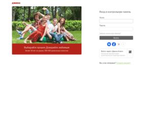 account.jino.ru screenshot
