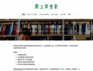 accounting-kid.findcpa.com.tw screenshot