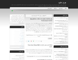 accountingdehloran.r98.ir screenshot
