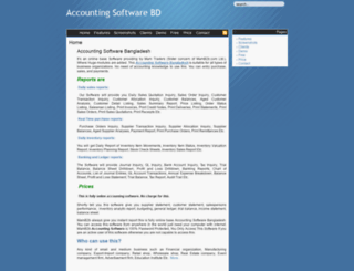 accountingsoftwarebd.com screenshot