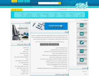accroom.rasekhoonblog.com screenshot