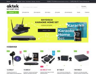 acctech.ru screenshot