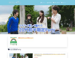 accu.co.jp screenshot