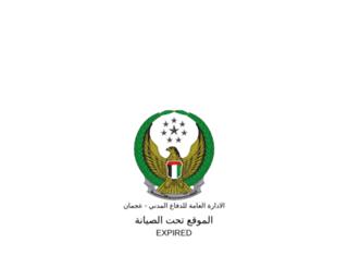 acd.gov.ae screenshot