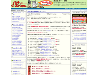 acd89.com screenshot