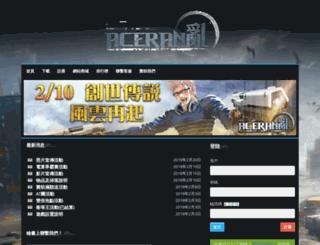 ace-ran.com screenshot