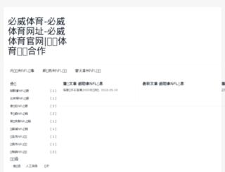 acegadi.com screenshot