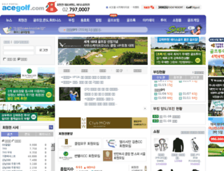 acegolf.com screenshot